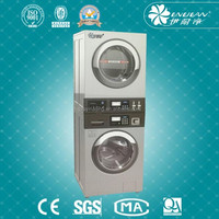 Energy saving hand operated national clothes washing machine