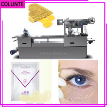 Colunte good quality false silk synthetic fiber machine made eye gel patch for eyelash extension,cool eye