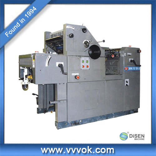 Small size offset printing machine for sale