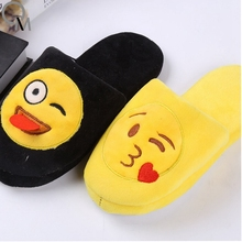 Soft indoor cute funny kids emoji plush slippers for promotion gift