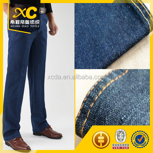 13.5oz cotton <strong>poly</strong> denim pant fabric price per yard