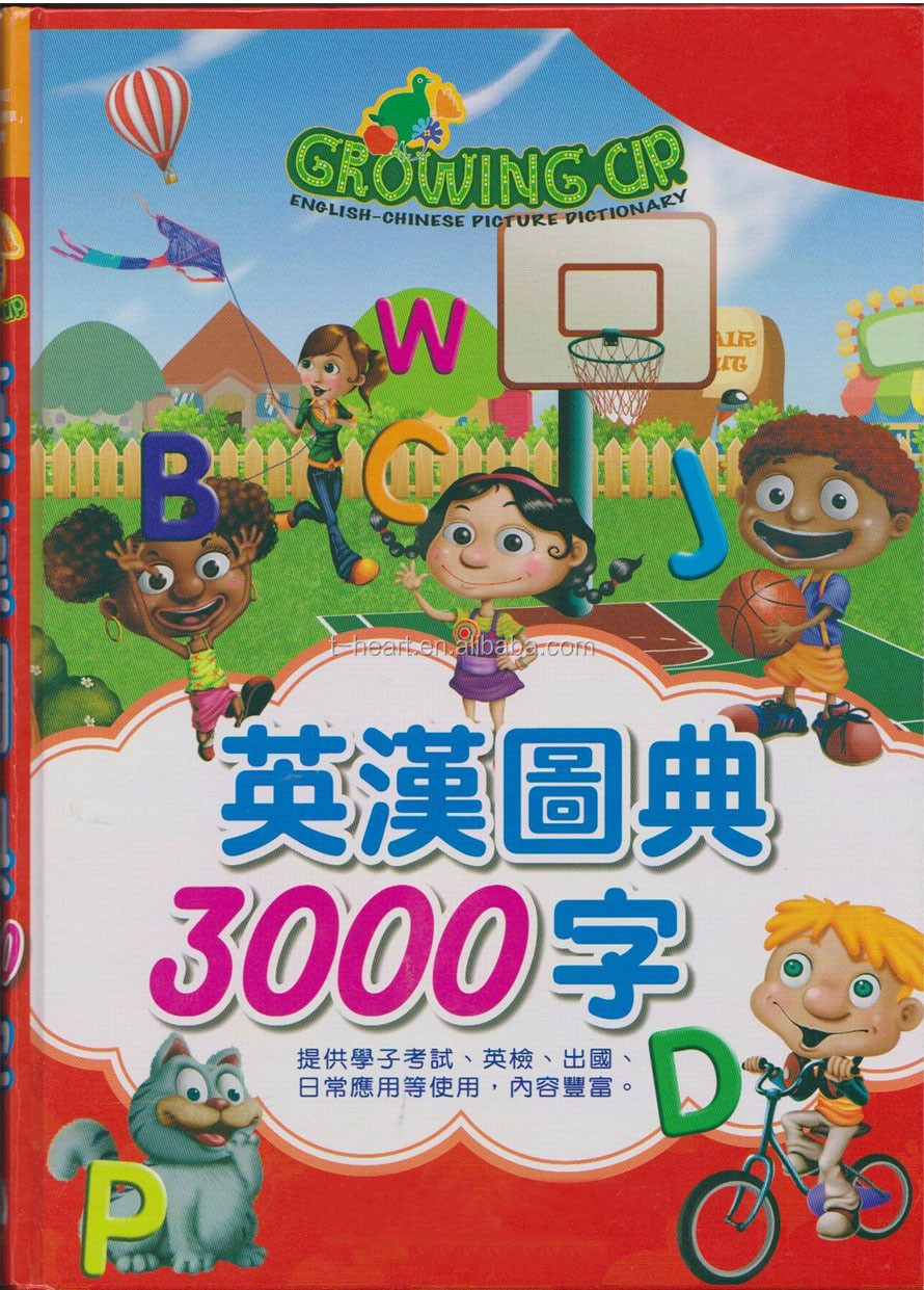 Bilingual Picture dictionary book with talking pen for children