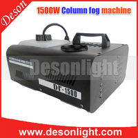 new 1500W 12v fog machine