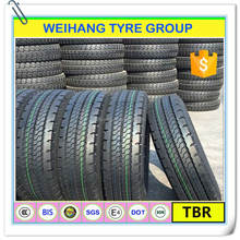 High quality truck tyres 12R22.5 for high and common roads