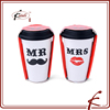 Mustache lip 350ml double-layer body silicone cover for travel mug