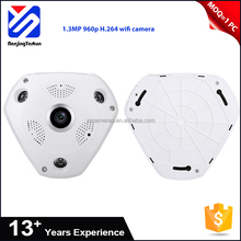 Factory MOQ=1PC 360 degree wireless wifi ptz outdoor dome ip camera