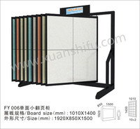 small metal ceramic tile flip cabinet page turning showroom display stand racks