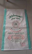 25kg 50kg wheat flour rice packing bags