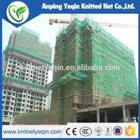 2016 YEQIN Net Producer Green Scaffold Safety Net with Anti-Flame
