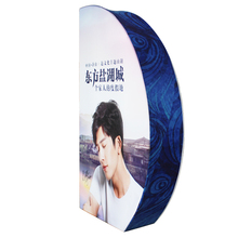 Advertising banner structure tension fabric backdrop 3D pop up display exhibition