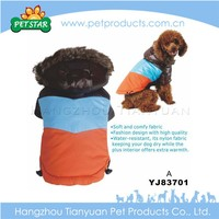 Hot Sale High Quality Quilted Dog Coat