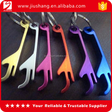 Factory supply aluminum bottle opener with keyring