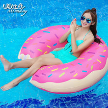 Mirakey float Mini Funny Cookie Shape Ballon Toy Doughnut Inflatable water silde Beach Bathing Can Holder inflatable water silde