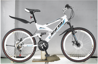 The new sports bicycle flywheel waterproof shockproof and suspension fork mountain bike