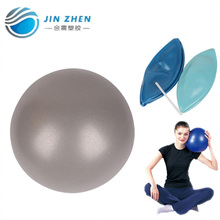 17.1.9 shanghai plastics pilates mini stability ball small yoga ball picture
