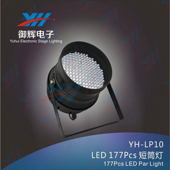 177*10mm Par 64 Led Stage Par Light Disco American Dj Lighting ...