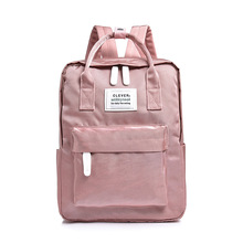 Backpack female backpack 2019 new Korean version of the tide nylon fabric personality wild anti-theft  fashion backpack women