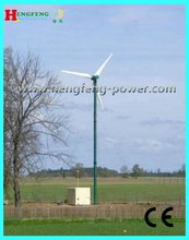 See larger image 20KW Wind Power Generator with free maintenance