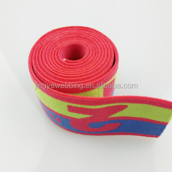 Custom made underwear elastic waistband jacquard ribbon