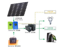 solar power system 2KW for home