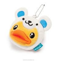 B.Duck branded kids money pouch coin case coin purse pouch gifts