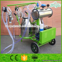 cheap price hot sale in india portable milking machine for cows HJ-CM011