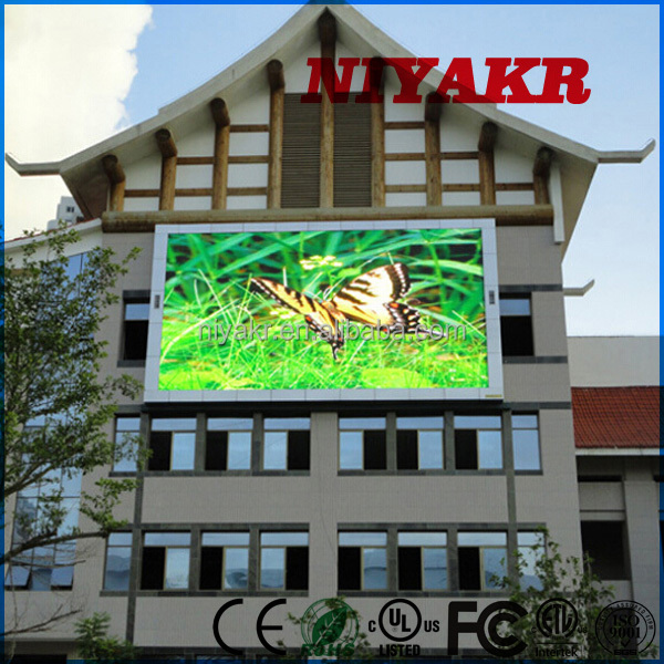 led p10 p16 p20 outdoor high brightness led display board xxx video/ p16 outdoor waterproof led display bill board