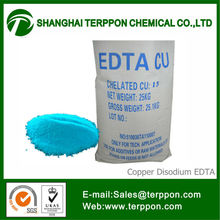 High Quality EDTA Cu;EDTA-Cu-15;CAS:14025-15-1;Best Price from China,Fast Delivery!!!