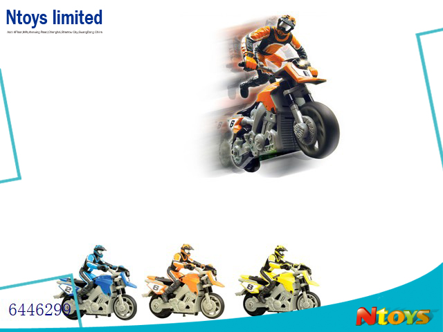 4FUNCTION INFRARED 1:43 R/C STUNT MOTORCYCLE W/CHARGER/3.7V BATTERIES IN CAR/3PCS BUTTON BATTERIES IN CONTROLLER.3COLOUR,6446299