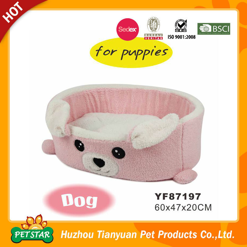 Small soft pink car shaped dog bed