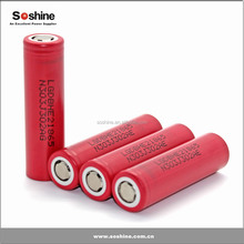 LG HE2 18650 2500mAh 35A High drain batteries for ecigs, perfect for vaping