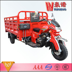 200cc three wheel motorcycle /cargo tricycle made by professional manufacturer