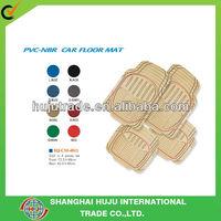 light yellow PVC-NBR car floor mat