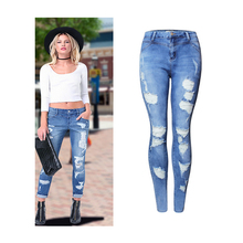 2017 latest design trousers women skinny ripped jeans