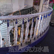 luminated bamboo stair railing