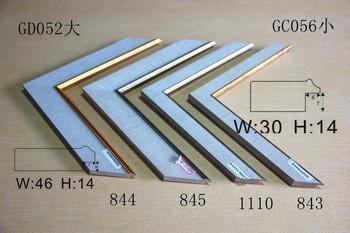 gd052 w46h14mm china frame moulding wholesalelinen collection frame moulding wholesale wholesale