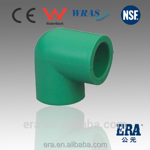 ERA brand Green White Gray 90Degree PPR fitting ppr pipes and fittings