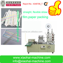 Automatic single drinking straw packing machine with paper and BOPP film packaging