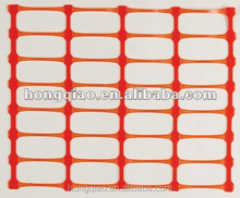 Flexible Plastic Crowded Control Barrier Fence