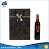 High end flat string wine bottle paper bag