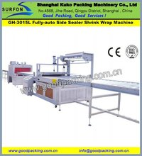 Fully-auto Roofing Sheet Shrink Wrap Machine