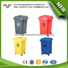 Latest Design Good Quality Out Door Pp Dustbin /Wastbin