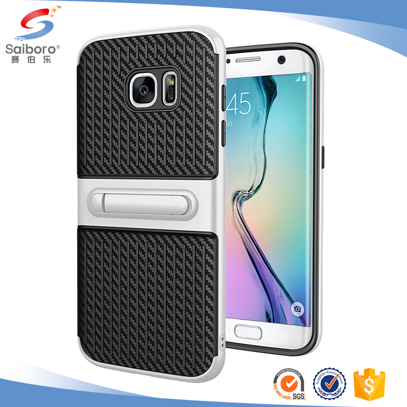 Hot-sale Phone Case Double Layer Protective Case for Samsung S7