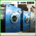 Wool dryer machine/Wool dewatering machine/Fleece washing, dewater machine