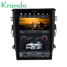 "Krando Android 12.1"" Vertical screen car audio radio system player for Ford MONDEO 2013+ entertainment gps navigation KD-FV242"