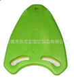 Light Eva shark swimming kickboard /EVA training floating kick board for child