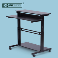 Fashion Style mobile Four Wheels Chic Office Desk