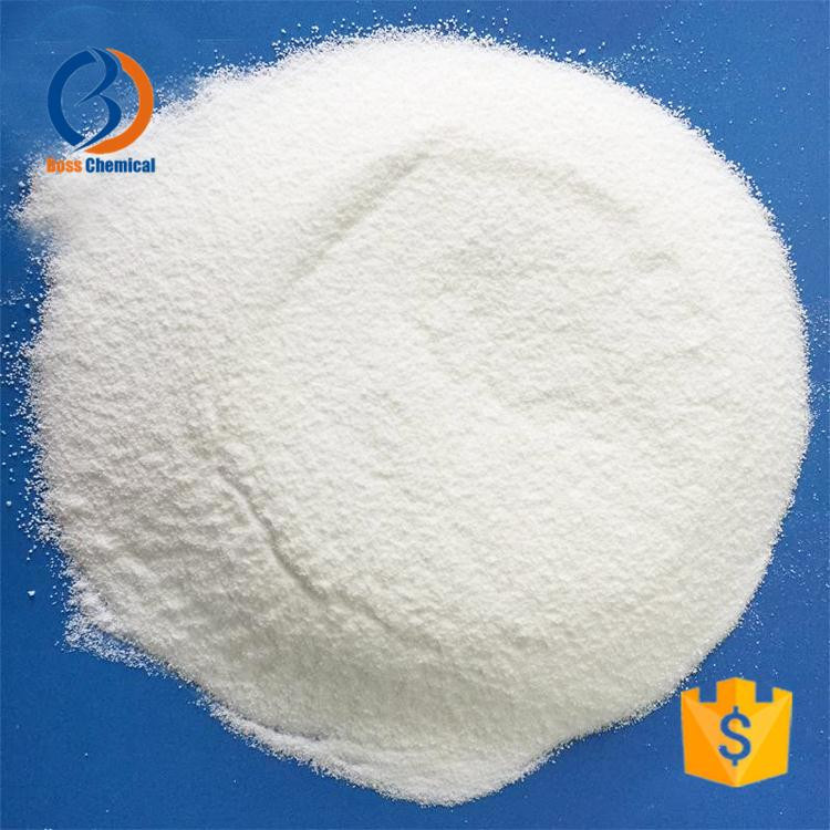 Hydroxyurea with high purity CAS: 127-07-1