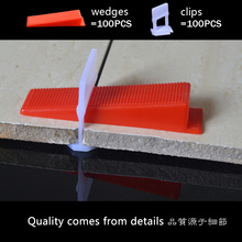 New arrival Tile leveling system/wedges and clips for Thickness of 3mm to12mm tile