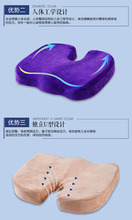 Cheap price trade assurance back rest memory foam seat cushion